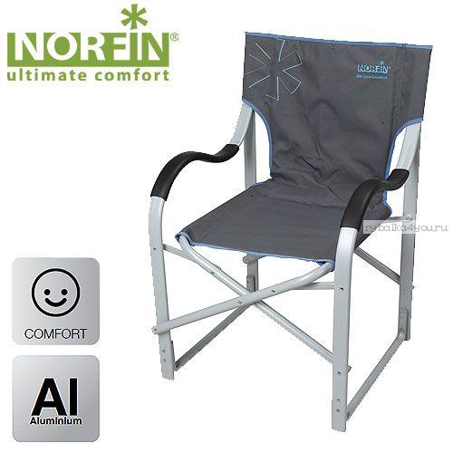 Кресло складное Norfin MOLDE NFL алюминиевое (синий)