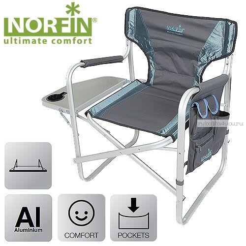Кресло складное Norfin RISOR NFL алюминиевое