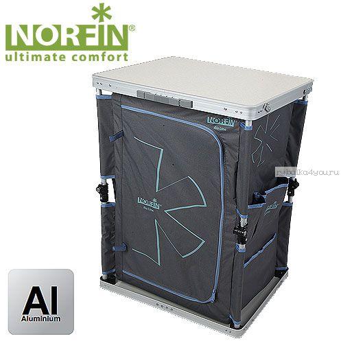 Стол-шкаф складной Norfin RORE NFL