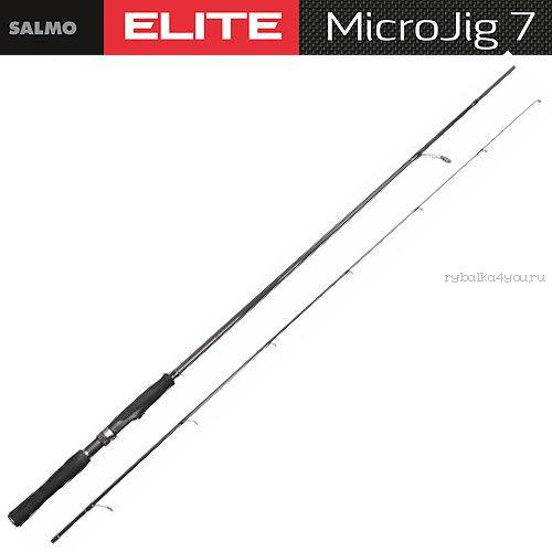 Спиннинг Salmo Elite MICRO JIG 07 2.40м / тест до 1-7г