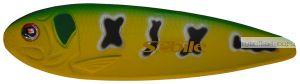 Блесна Sebile ONDUSPOON #1 SLOW SK  / 6.5 гр /  до 0,15м цвет N12