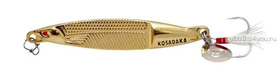 Блесна Kosadaka Fast Jig 85мм / 20 грамм / Gold