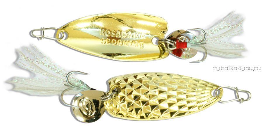 Блесна Kosadaka Pin Spoon 45мм /  7,5 грамм /  Gold