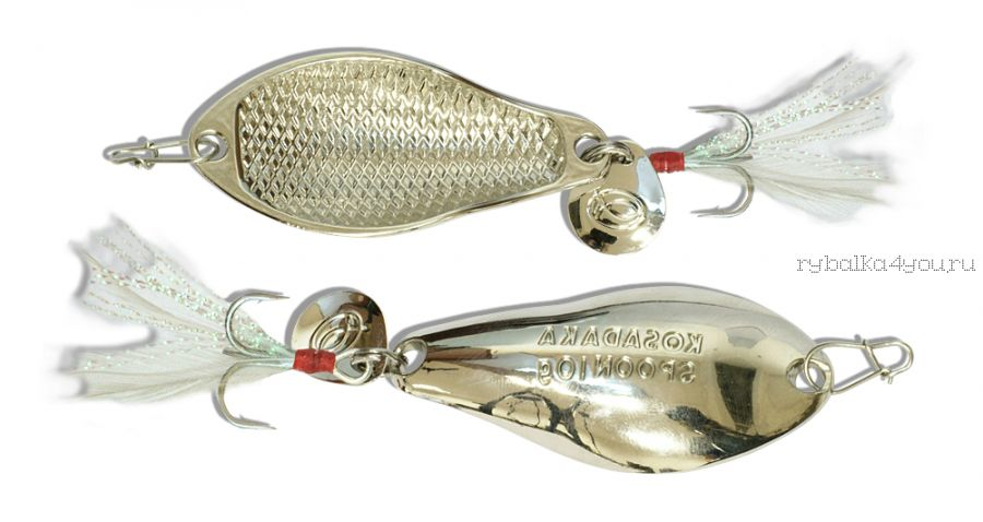 Блесна Kosadaka Warga Spoon 55мм /  10 грамм /  Silver