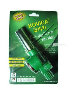 Горелка (резак) газовая Kovica