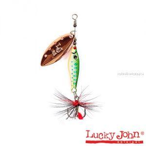 Блесна вращающаяся Lucky John TRIAN BLADE LONG  / 9гр / 005
