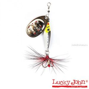 Блесна вращающаяся Lucky John TRIAN BLADE ROUND  / 9гр / 004