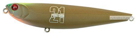Слайдер Pontoon21 Zany Zag 100-SL цвет: 221 / 12,3гр