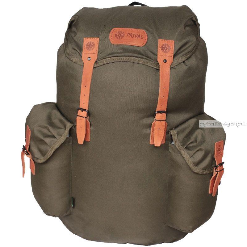 Рюкзак PRIVAL Скаут 55-Oxf хаки