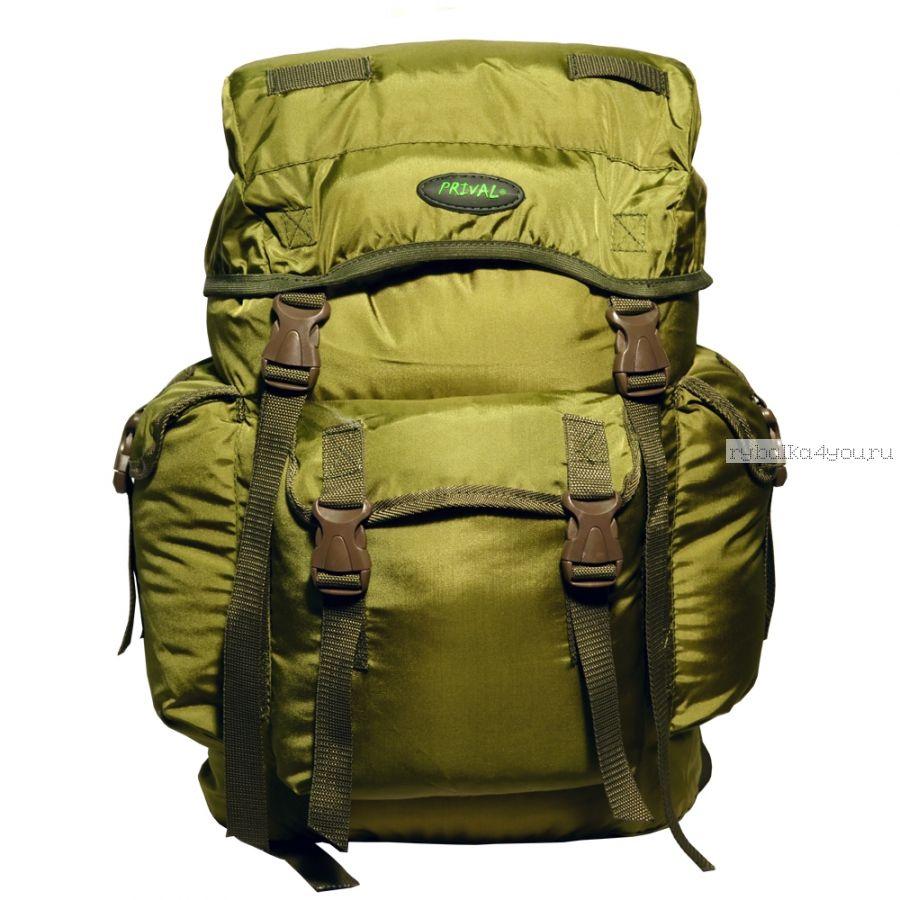 Рюкзак PRIVAL Кенгуру 45 литров хаки
