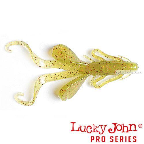 "Твистер Lucky John Pro Series HOGY HOG 2,1"" / 53 мм / цвет SB05 / 8 шт"