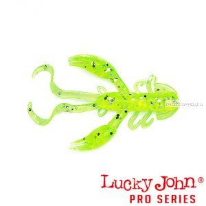 "Твистер Lucky John Pro Series ROCK CRAW 2"" / 51 мм / цвет 071 / 10 шт"