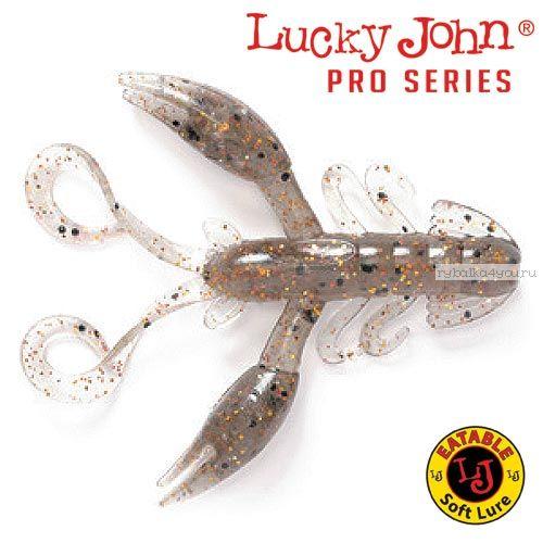 "Твистер Lucky John Pro Series ROCK CRAW 2,8"" / 72 мм / цвет S02 / 6 шт"