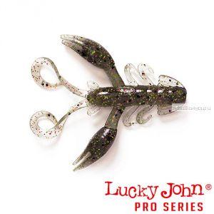 "Твистер Lucky John Pro Series ROCK CRAW 2,8"" / 72 мм / цвет S21 / 6 шт"