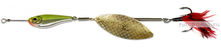 Блесна Kosadaka Quant V2 №5 20гр / цвет GO-Gold