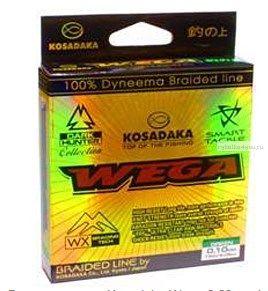 Леска плетеная Kosadaka Wega прозрачная 150 м