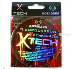 Леска флюорокарбон Kosadaka X-Tech зимняя 30 м
