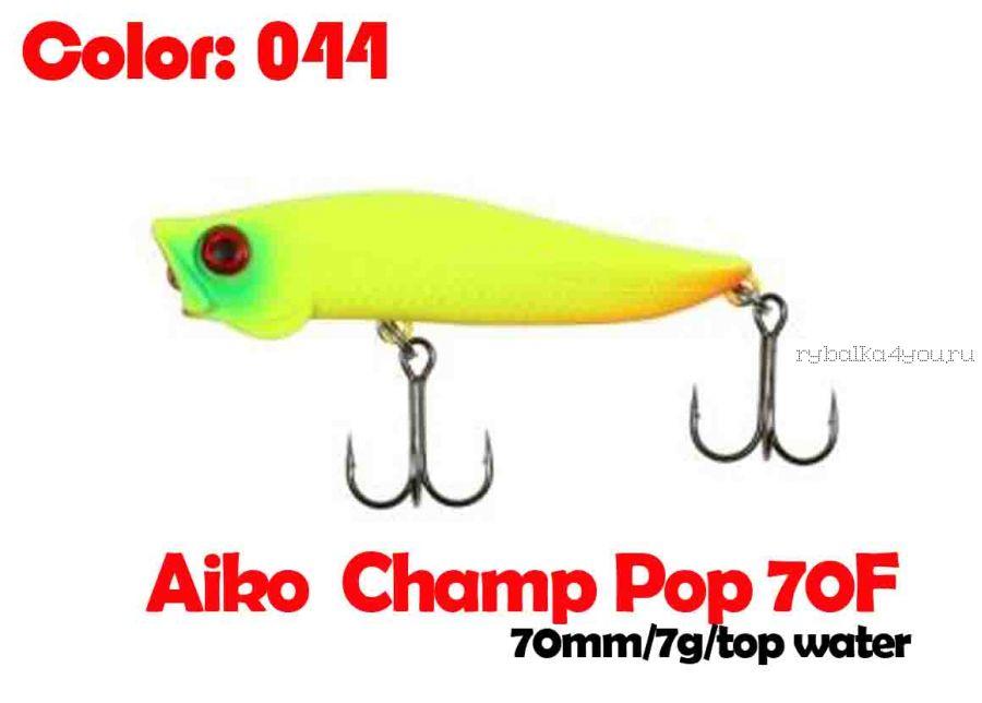 Воблер Aiko CHAMP popper 70F 70 мм / 7 гр / поверхностный / цвет - 044