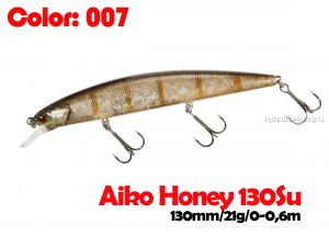 Воблер Aiko Honey 130 SP  130 мм / 20 гр / 0,5 - 1,3 гр / суспендер / цвет - 007