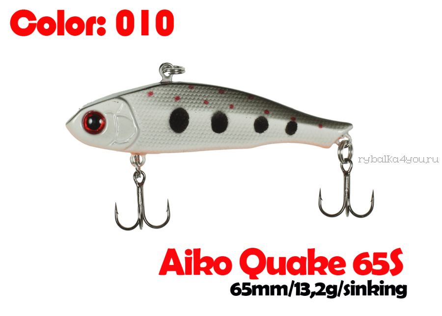 Воблер Aiko QUAKE 65S 65мм / 13,2гр  / тонущий / 010 - цвет