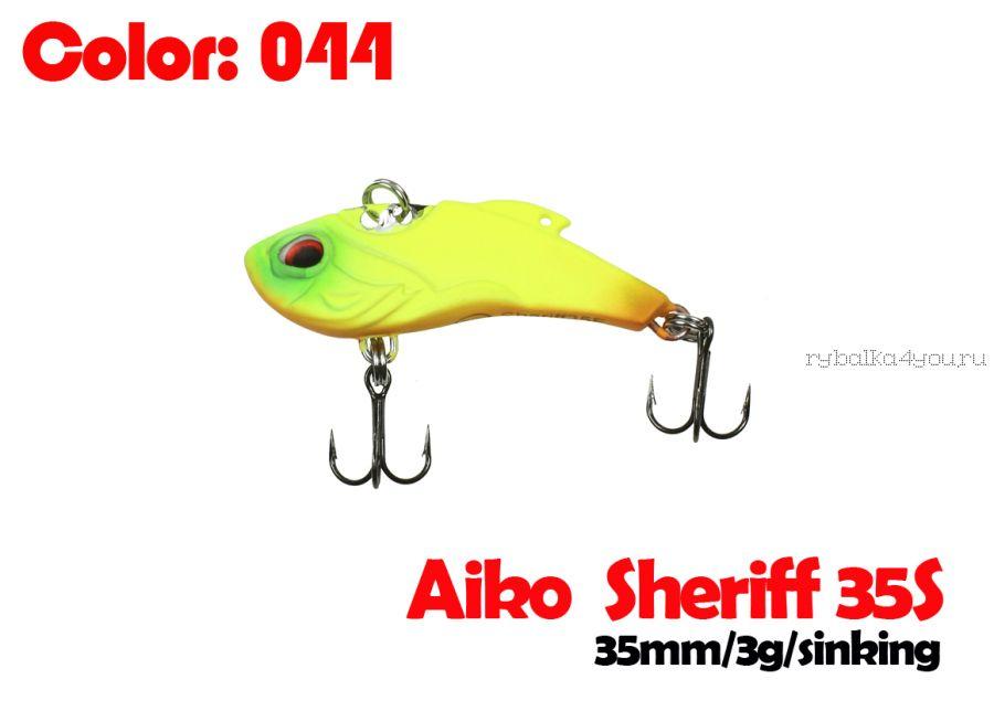 Воблер Aiko SHERIFF 35S  35 мм/ 3 гр / 0 - 0,5 м / цвет - 044
