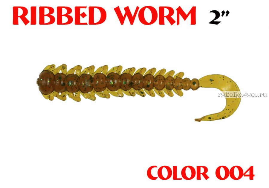 "Червь Aiko Ribbed Worm 2"" 50 мм / 0,35 гр / запах рыбы / цвет - 004 (упаковка 10 шт)"