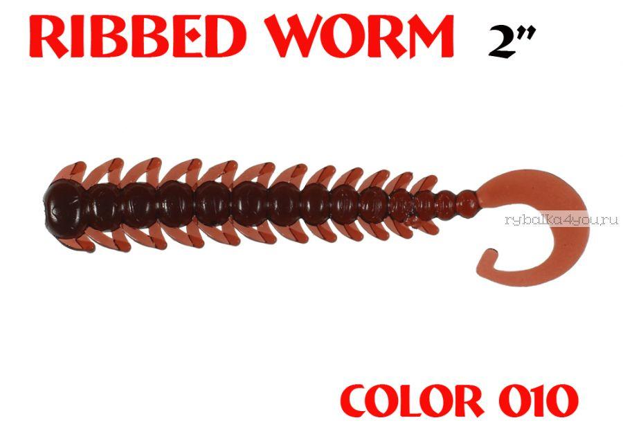 "Червь Aiko Ribbed Worm 2"" 50 мм / 0,35 гр / запах рыбы / цвет - 010 (упаковка 10 шт)"