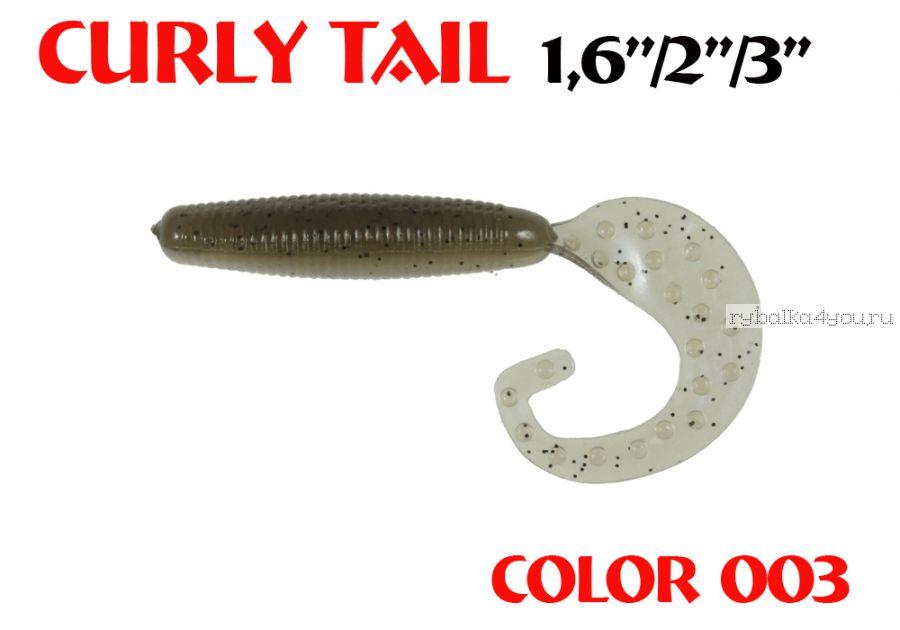 """Твистеры Aiko Curly Tail F 3"""" 75 мм / 3,8 гр / запах рыбы / цвет - 003 (упаковка 8 шт)"""