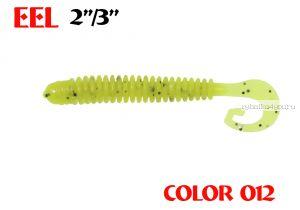 "Твистеры Aiko  Eel 3"" 75 мм / 2,2 гр / запах рыбы / цвет - 012 (упаковка 8 шт)"