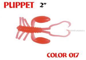 """Мягкая приманка Aiko  Puppet 2"""" 50 мм / 1,2 гр / запах рыбы / цвет - 017  (упаковка 8шт)"""