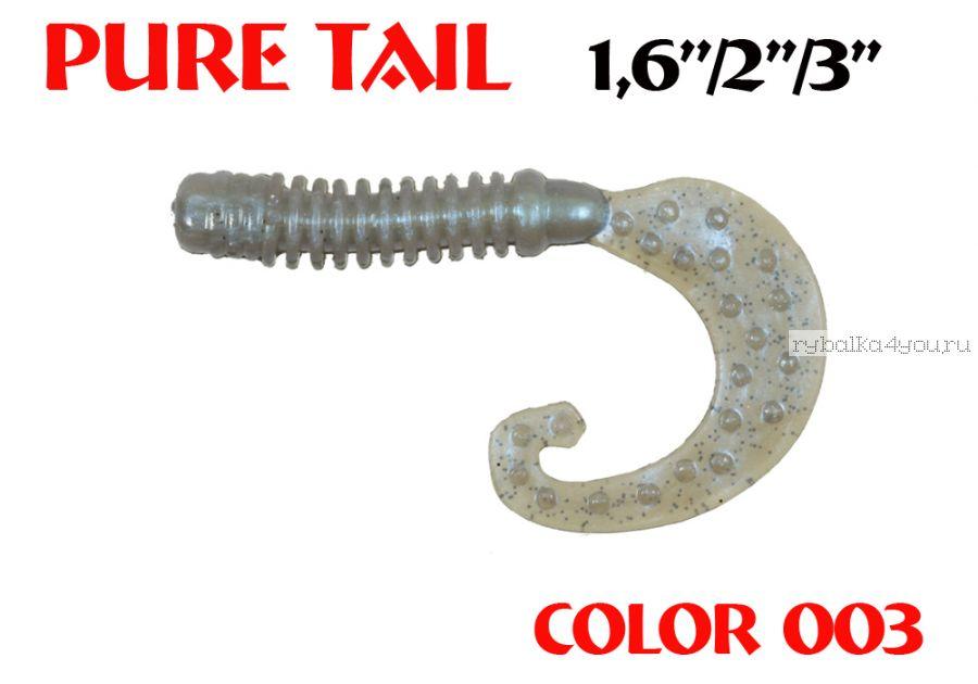 """Твистеры Aiko  Pure tail 1.6"""" 40 мм / 0,57 гр / запах рыбы / цвет - 003 (упаковка 12 шт)"""