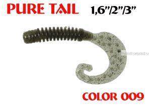 """Твистеры Aiko  Pure tail 1.6"""" 40 мм / 0,57 гр / запах рыбы / цвет - 009 (упаковка 12 шт)"""