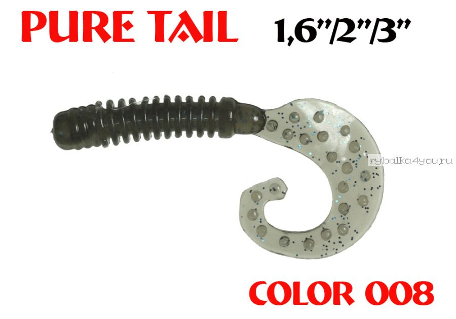 """Твистеры Aiko  Pure tail 2"""" 50 мм / 1,21 гр / запах рыбы / цвет - 008 (упаковка 10 шт)"""