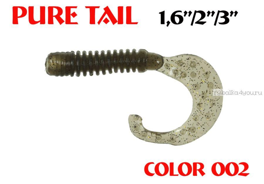 """Твистеры Aiko  Pure tail 3"""" 75 мм / 3,71 гр / запах рыбы / цвет - 002 (упаковка 8 шт)"""