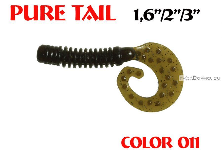 """Твистеры Aiko  Pure tail 3"""" 75 мм / 3,71 гр / запах рыбы / цвет - 011 (упаковка 8 шт)"""
