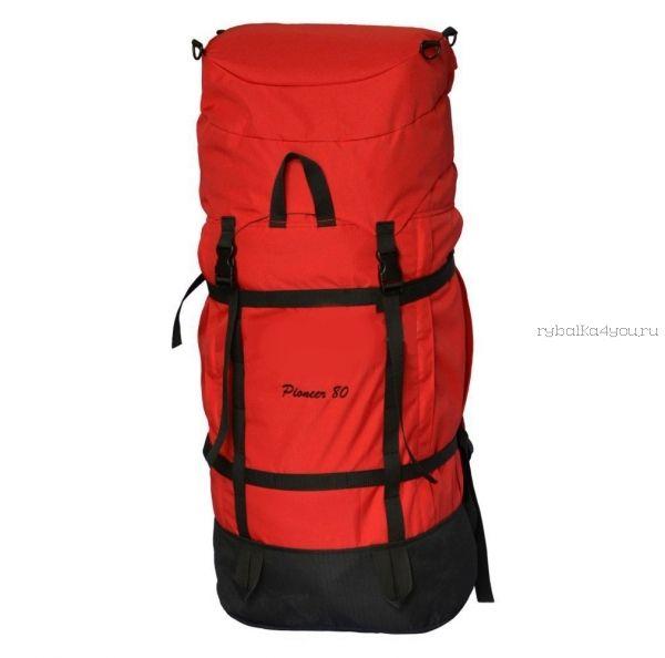 Рюкзак PRIVAL Пионер 80 л ткань Oxford  600D / красный