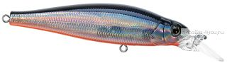 Воблер Itumo Fatty Minnow 90SP 15,8гр / 90 мм / цвет 23