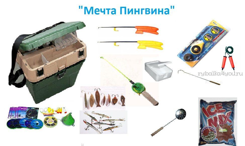 купить рыболовные товары по низким ценам в интернет магазине