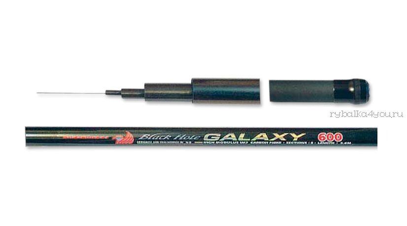 Удочка маховая (без колец)  Black Hole Galaxy 5.6 м