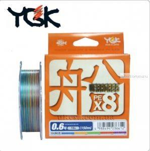 Леска плетеная YGK Veragass PE X8 100 м