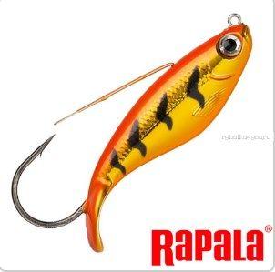 Незацепляйка Rapala Weedless Shad WSD08  80 мм / 16 гр /  цвет:GFRT