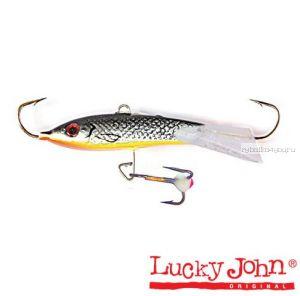 Балансир Lucky John Classic 4 + тр. 40 мм / 6 грамм / цвет: 47H