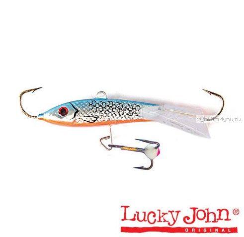 Балансир Lucky John Classic 8 + тр. 80 мм / 27 грамм / цвет: 45H