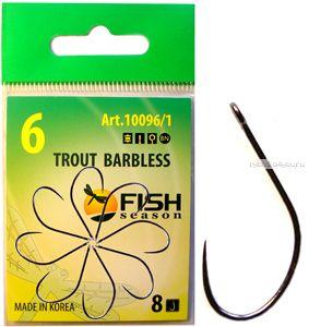 Крючки Fish Season FS Trout Barbless одинарные  с большим ушком, без бородки ( упаковка 8 шт)(Артикул:10096/1)