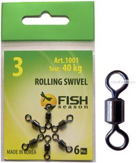 Вертлюг Fish Season Rolling Swivel цилиндрический вертлюжок (упаковка 5 шт.)