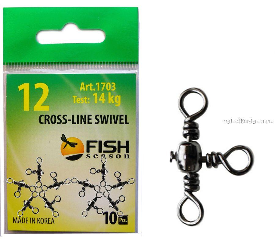 Вертлюг Fish Season на три направления Cross-line swivel (упаковка 9 шт.)(Артикул: 1703)