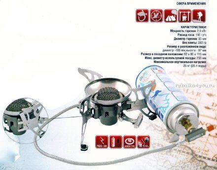 Газовая плита портативная Следопыт Торнадо PF-GSP-H11.