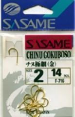Крючок Sasame Chinu Gokuboso F-716 упаковка 18 шт