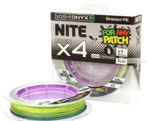 Леска Yoshi Onyx Nite 4 Multicolor 150 м /цвет:  многоцветный