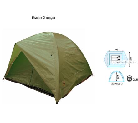 Палатка Reisen Zehause 3 (olive)